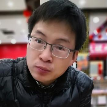 Weihong Xu, PhD